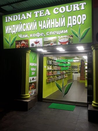 Indian Tea Court Supermarket