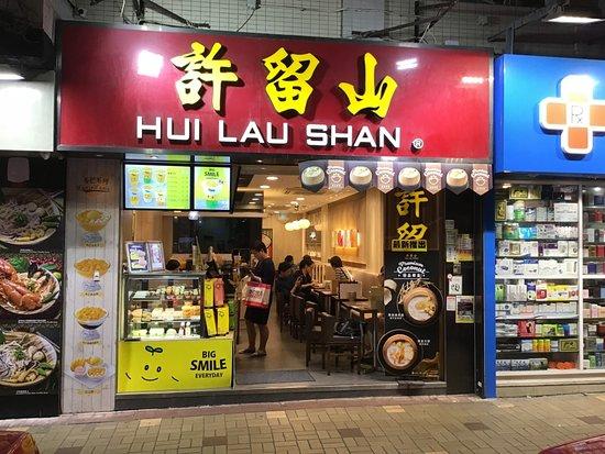Hui Lau Shan: Store Front