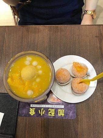 Hui Lau Shan: Mango Chewy Ball Set