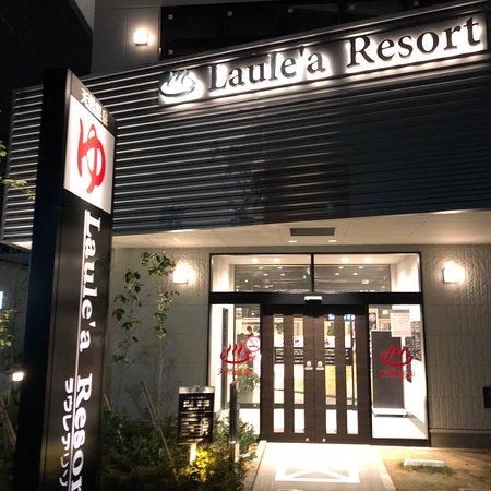 Laulea Resort