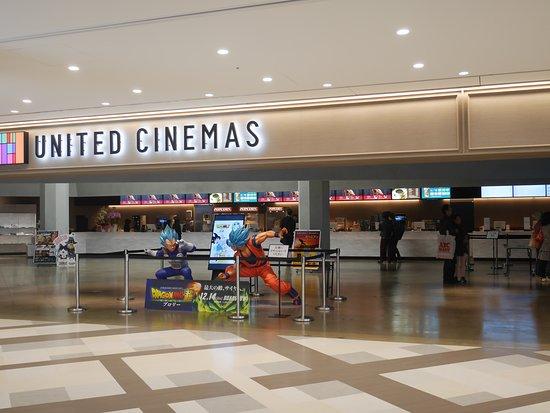 United Cinemas Fukuoka Momochi