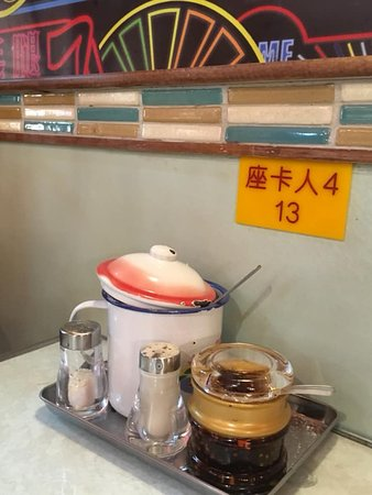 Help yourself to condiments