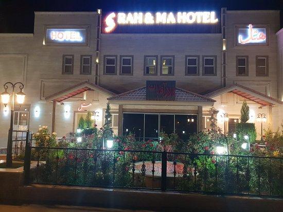 Rahoma Hotel: Otel Rahoma Yazd