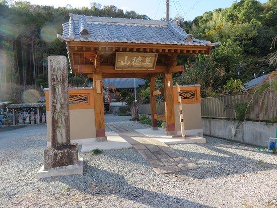 Hojo-ji Temple
