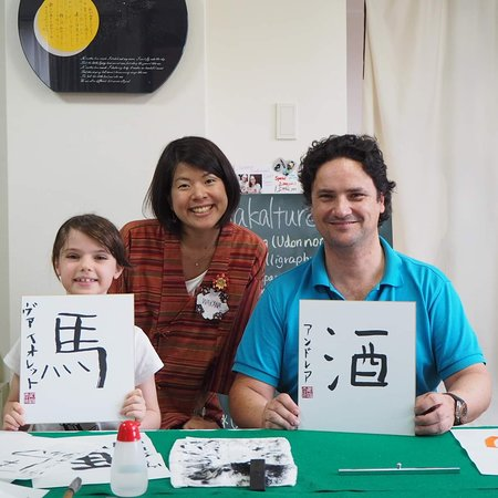 Wakalture Experience -Japanese Calligraphy and Cooking