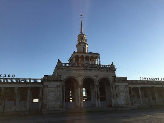 Железнодорожный вокзал: Railway Station