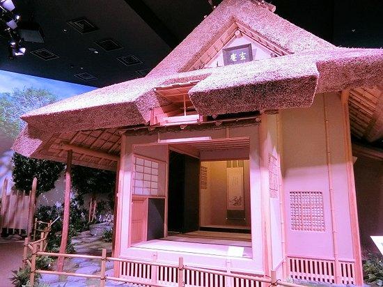 Nakanoshima Kosetsu Museum of Art