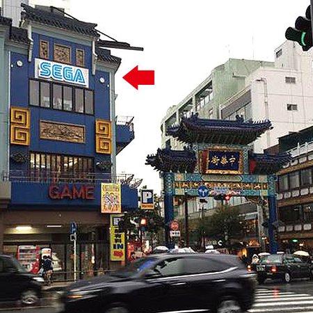 Sega Yokohama Chinatown