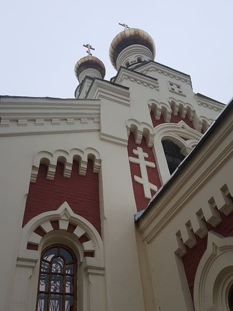 Temple of the Mother of God's Icon of All the Afflicted: Храм иконы Божией Матери Всех скорбящих Радость