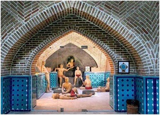Bath to Qajar (Museum of Anthropology)