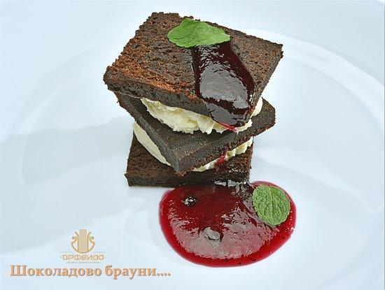 Restaurant Orfeida: Dessert!
