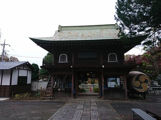 Shuko-ji Temple