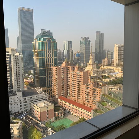 Bilde fra City Hotel Shanghai