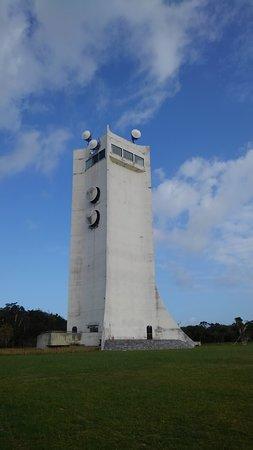 Uruma, Ιαπωνία: 立ち入り禁止の展望台