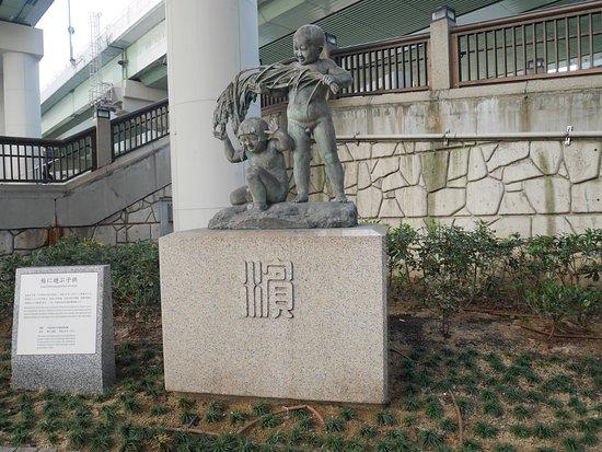 Dojima Rice Marketplace Remains: 子供像モニュメント
