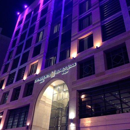 Доха, Катар: الدوحة