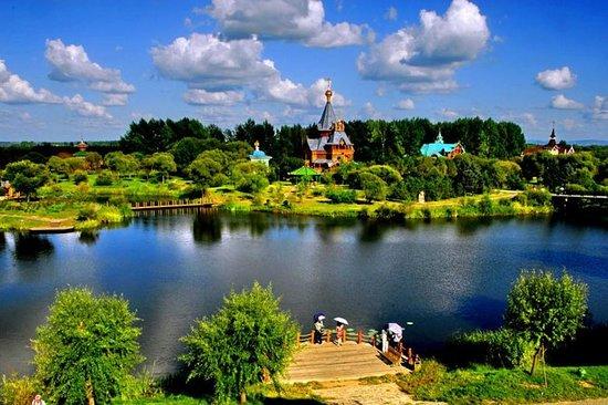 All-Inclusive-Tagestour zum Harbin...