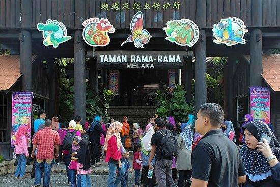 Melaka Crocodile Farm & Butterfly...