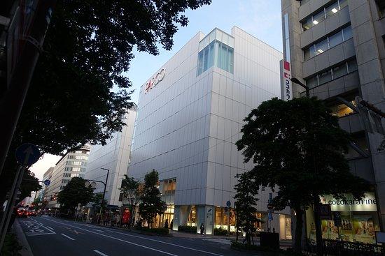 Fukuoka Parco