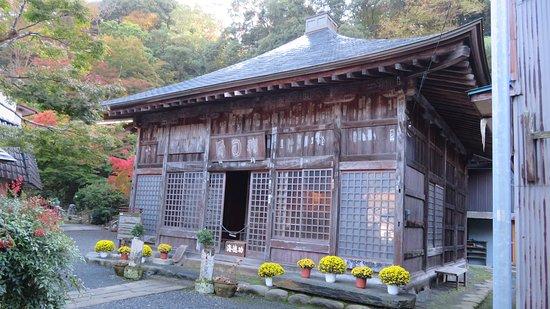 Shigetsuden