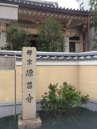 Japanese Signs Outside