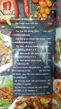 Faroh Steak House, Udon Thani, Thailand