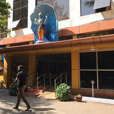 Sree Dhanwanthari Temple