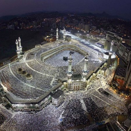 Makkah Province, Saudi Arabia: منطقة مكة المكرمة