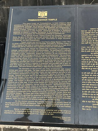 Description and history displayed inside in Hindi, English and Marathi language - 1