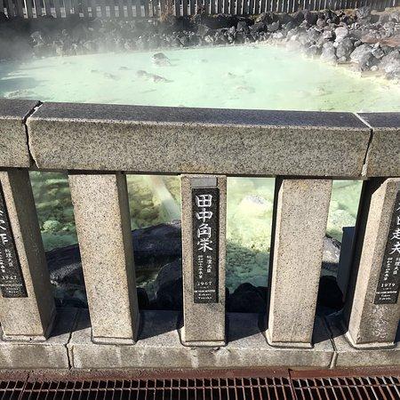 Yubatake ภาพถ่าย
