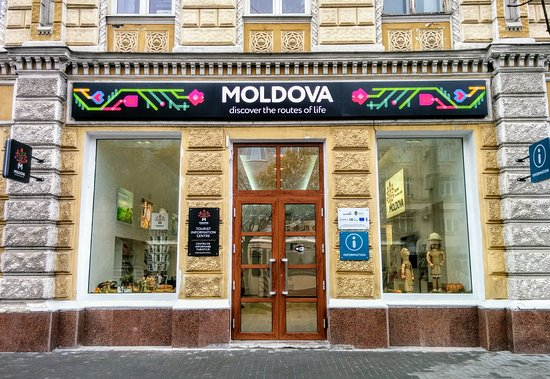 Moldova Tourist Information Center