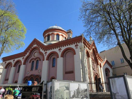 Orthodox Church of St.Paraskeve