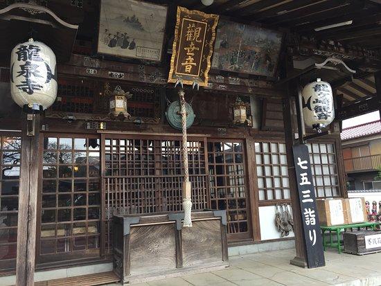 Ryugasaki, Japan: 風景3