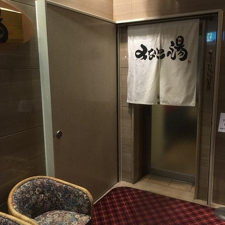 大浴場入口@新潟第一ホテル