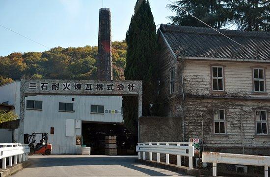 Mitsuishi Fire Brick