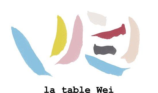La Table Wei: logo de notre restaurant