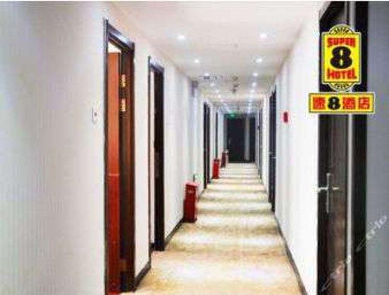 Super 8 Beijing Yuegezhuang: Hallway