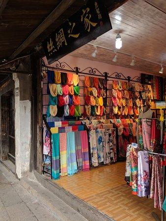 Huzhou Nanxun Old Town: shops nearby