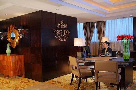 New Century Hotels & Resorts: Lobby View