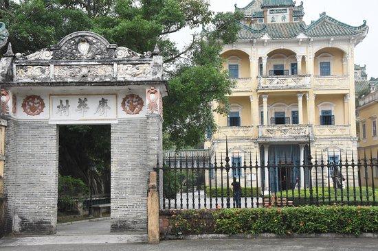 Entrance to the Li home