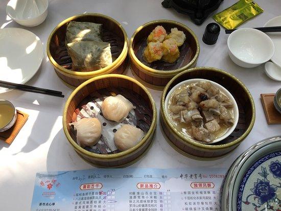 Guangzhou Restaurant: Great tasting food