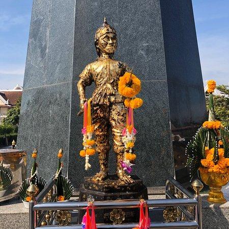 Uttaradit City Foto