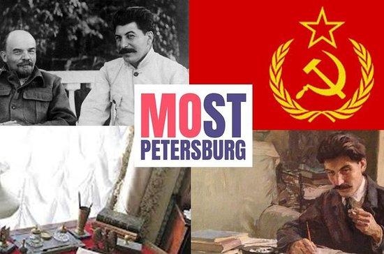参观曾经由列宁和斯大林亲自参加的公寓