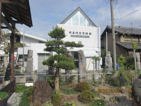 Hashima, Giappone: 羽島円空資料館