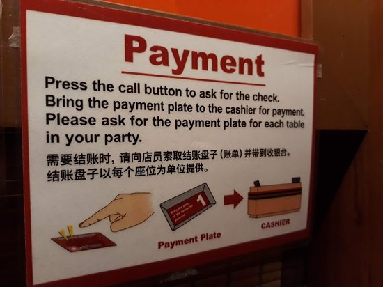 ICHIRAN Midtown: Instruction to call for the Bill before proceeding to the Service Counter