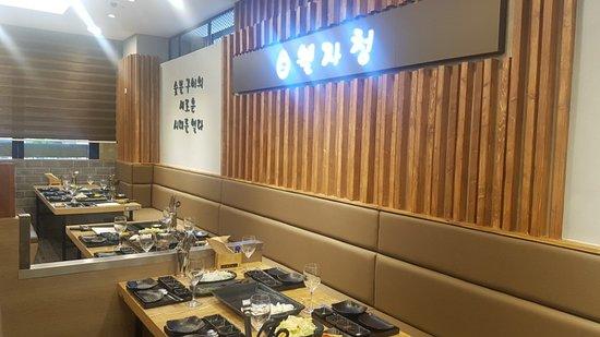 Seongnam, South Korea: 성남 여수동 맛집, 웰자청 성남시청점