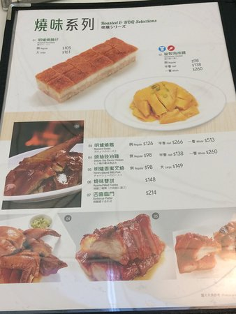 @RainbowLee 翠華餐廳 (香港國際機場店)