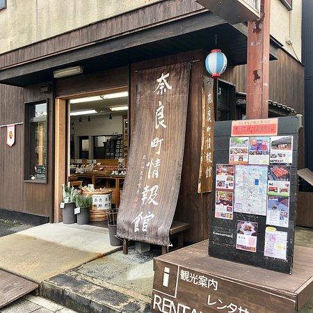 Naramachi Johokan