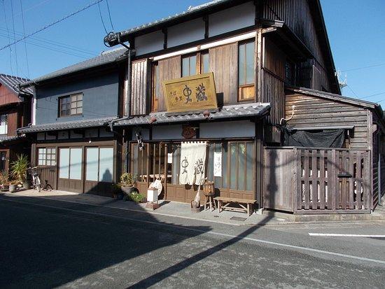 Sobakirhi Fumikura: 史蔵の店構え