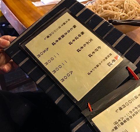 品書き(天ぷら蕎麦など)